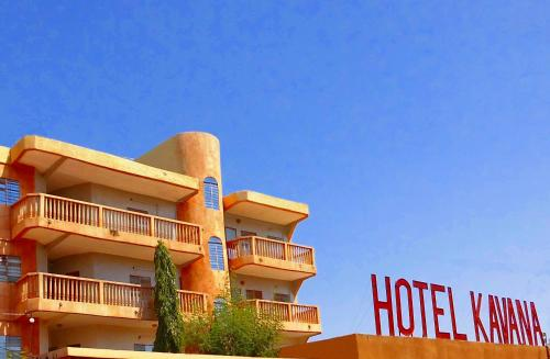 Hotelfoto's: Hotel Kavana, Ouagadougou