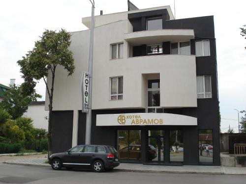 ホテル写真: Hotel Avramov, Vidin