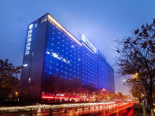 Hotel Pictures: Kasion International Hotel Yiwu, Yiwu