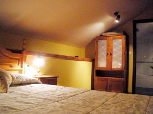 Hotel Pictures: , La Vega de los Viejos