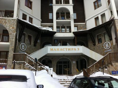 Hotelbilleder: Pamporovo Monastery Apartment, Pamporovo