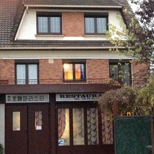 Appart city confort paris villejuif ex park suites for Bureau de change paris 13 avenue d ivry
