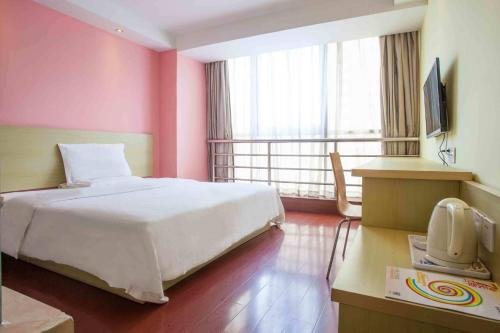 Hotel Pictures: 7Days Inn Penglai Penglai Pavilion Bus Station, Penglai