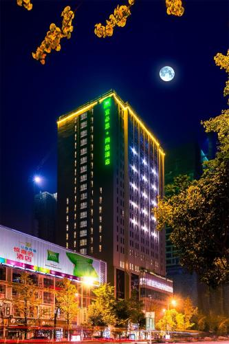 Hotel Pictures: Ibis Styles Deyang Downtown, Deyang