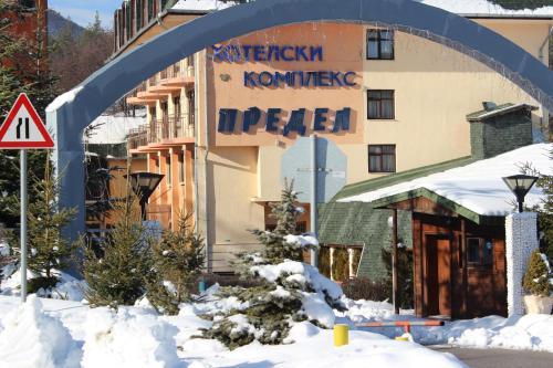 Hotelfoto's: Hotel Predel, Razlog