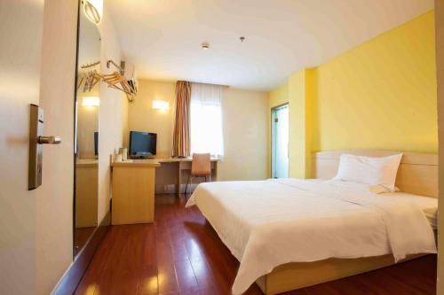 Hotel Pictures: 7Days Inn Heze Huanghe Road, Heze