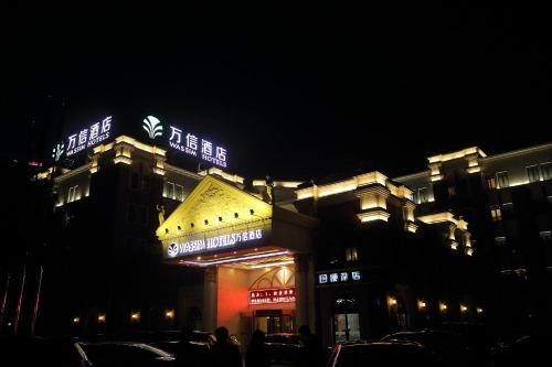 Hotel Pictures: Wassim Hotel Jiaxing Wanda Plaza, Jiaxing