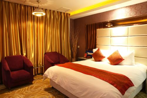 Hotel Pictures: Dinglun Hotel, Yiwu