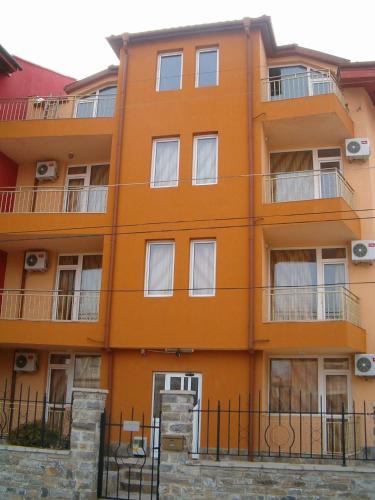 Fotos de l'hotel: Komitovy Guest House, Ravda
