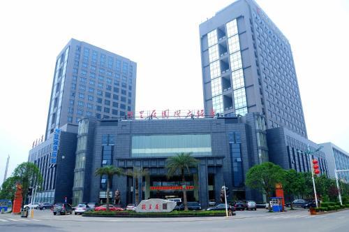 Hotel Pictures: Guliju International Hotel, Xiangtan