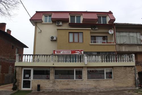 Hotellbilder: , Blagoevgrad