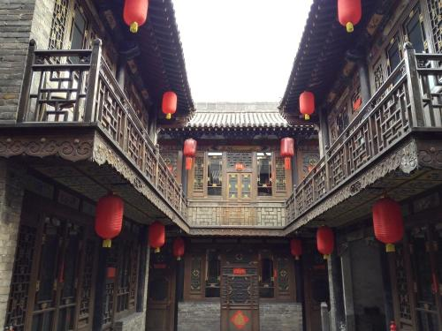 Hotel Pictures: Pingyao Wenyuankui Hostel, Pingyao