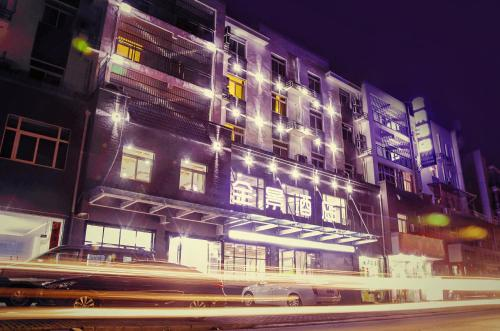 Hotel Pictures: Huangshan Whole View Hotel, Huangshan Scenic Area