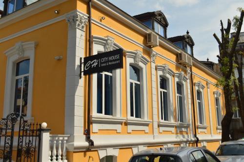Photos de l'hôtel: City House Hotel & Restaurant, Ruse