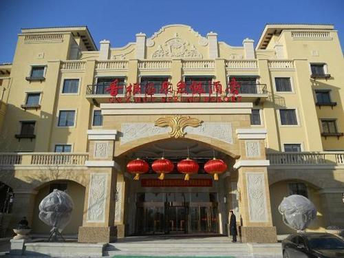 Hotel Pictures: Qingdao Q&X Hot Spring Resort, Jimo