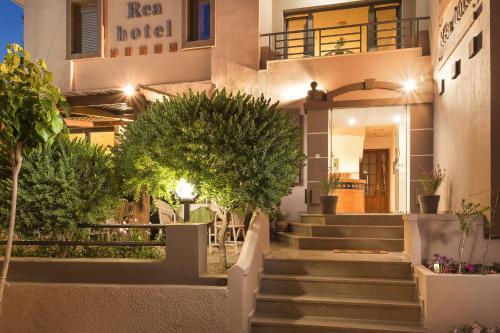 Rea Studios & Apartments