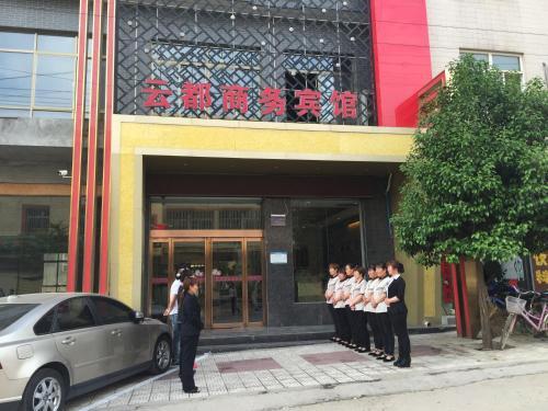 Hotel Pictures: Lantian Yundu Business Hotel, Lantian