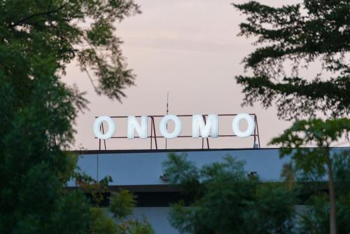 Onomo Hôtel Bamako