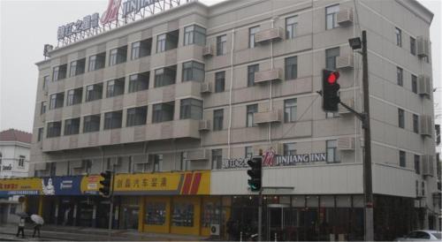 Hanting Hotel Shanghai Jiaotong University Jiangchuan Road Branch Shanghai China