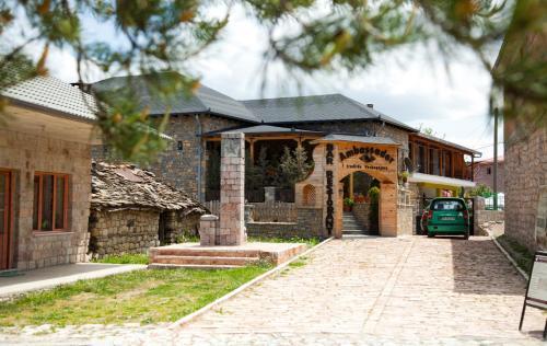 Hotelbilleder: Guest House Sofia, Voskopojë
