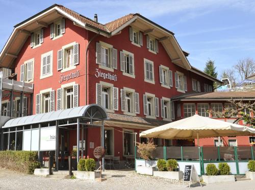 ツィーゲルフシ ガストロノミー & ホテル