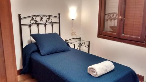 Hotel Pictures: , Arribe-Atallu