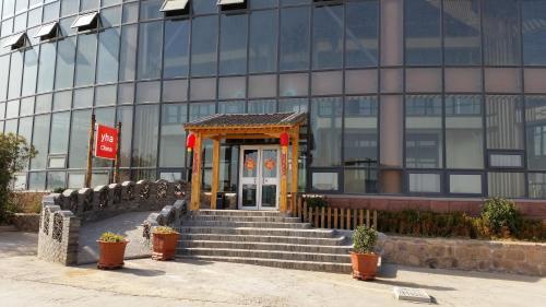 Hotel Pictures: , Linzhou