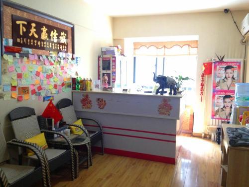 Xian Xiangjuting Apartment Hotel
