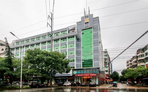 Hotel Pictures: City Comfort Inn Wenxing Avenue, Ezhou