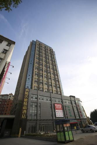 Hotel Pictures: , Wenshang