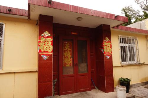 Hotel Pictures: Donghai Yujia Farm Stay, Changdao