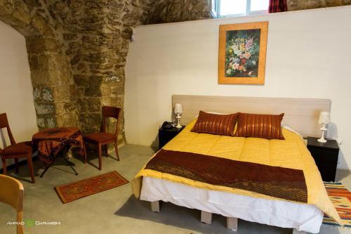Al-Hakim Guest House