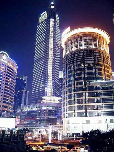 Chongqing Gunai Youth Hotel