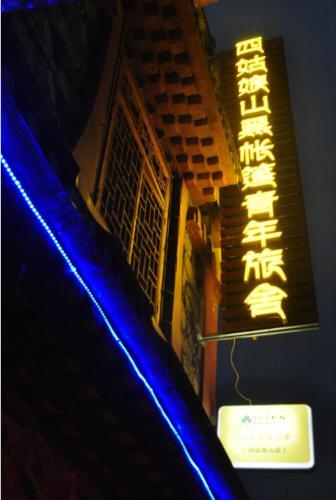 Hotel Pictures: Black Tent International Inn, Xiaojin