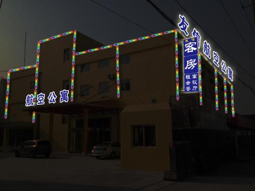 Youxin Airport Aparthotel