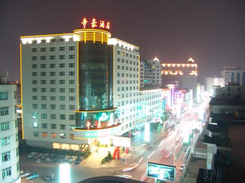 Hotel Pictures: , Jinjiang