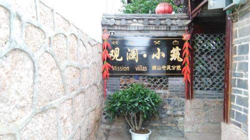 Mission Villas