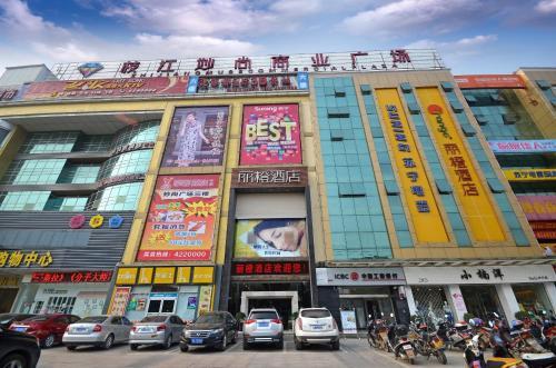 Hotel Pictures: Orange Inn Zhijiang, Zhijiang