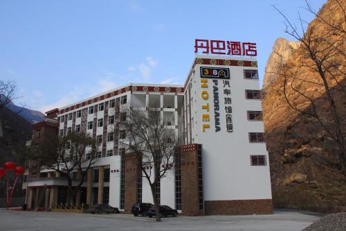 Hotel Pictures: 318 Express Motel Danba, Danba