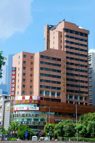Hotel Pictures: Overseas Chinese Friendship Hotel, Guangzhou