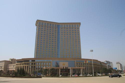 Hotel Pictures: Dolton Changsha Spa Hotel, Ningxiang