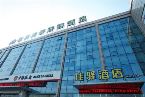 Hotel Pictures: , Linyi