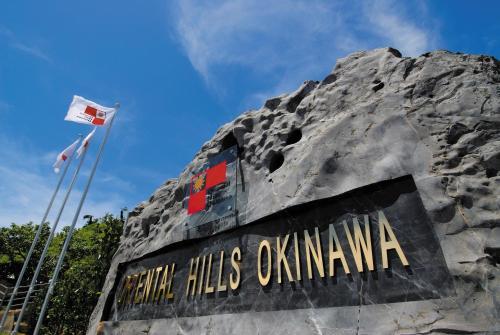 Oriental Hills Okinawa