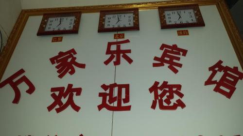 Hotel Pictures: Xinmi Wanjiale Hotel, Xinmi