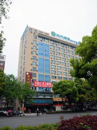 Hotel Pictures: City Convenient Chain Hotel (Xiantao Dishui), Xiantao
