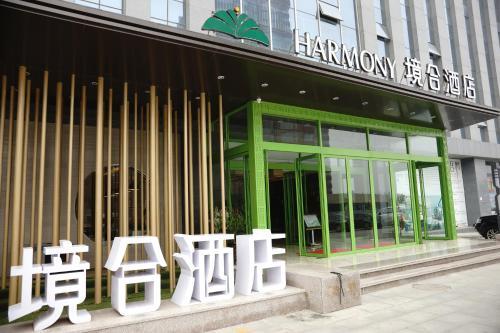 Hotel Pictures: , Zhengzhou