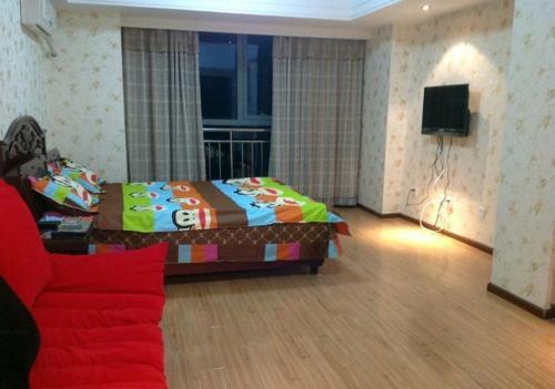 Hotel Pictures: Boyuan Apartment, Minhou