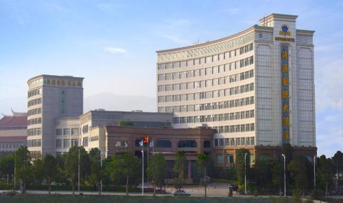 Hotel Pictures: Haiyuan International Hotel, Putian