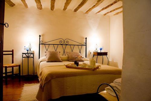 Hotel Pictures: , Bogarra