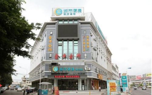 Hotel Pictures: , Fengkai